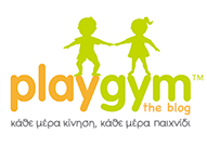 PlayGym Κάθε μέρα κίνηση, κάθε μέρα παιχνίδι